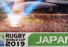 Mundial de Rugby Japón 2019