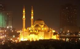 Emiratos Árabes Unidos (UAE)